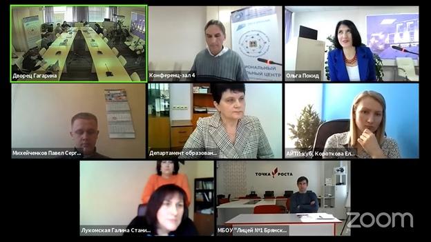 Заседание Круглого стола по итогам тематической недели технической направленности дополнительного образования детей