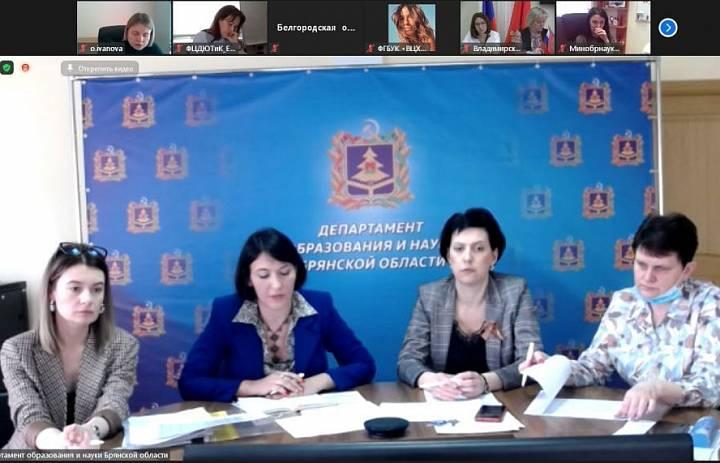 Рабочее совещание в формате ВКС, проведенное Департаментом государственной политики в сфере воспитания, дополнительного образования и детского отдыха Министерства просвещения Российской Федерации
