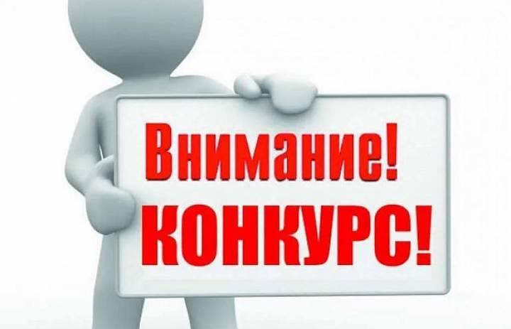 Внимание! Федеральное государственное бюджетное учреждение культуры «Всероссийский центр развития художественного творчества и гуманитарных технологий (ФГБУК «ВЦХТ») приглашает к участию в 2021 году в Большом всероссийском фестивале