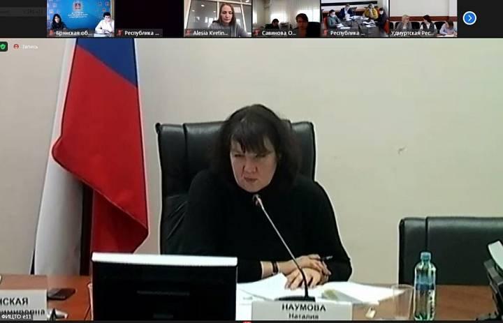 Совещание в формате ВКС, проведенное Департаментом государственной политики в сфере воспитания, дополнительного образования и детского отдыха Минпросвещения Российской Федерации