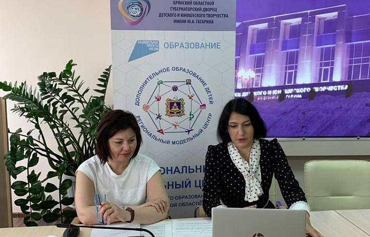 Онлайн-мероприятие «Педсовет 76.РФ»