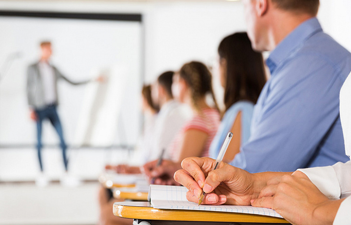 «Актуальные вопросы внедрения целевой модели развития дополнительного образования детей в Брянской области»