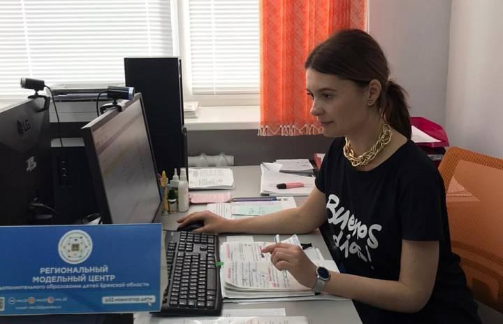 Рабочее совещание с муниципальными администраторами АИС «Навигатор дополнительного образования детей Брянской области»